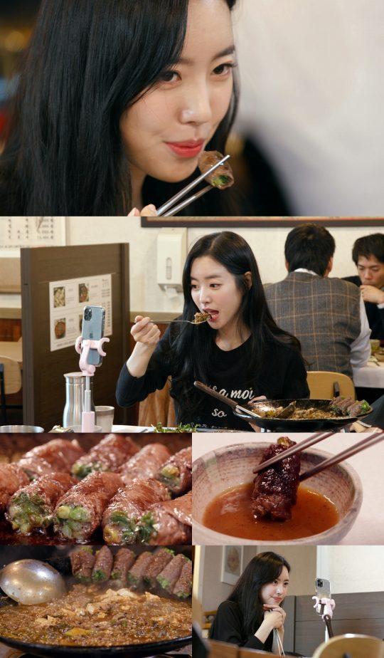 '신상출시 편스토랑' 스틸컷./사진제공=KBS2