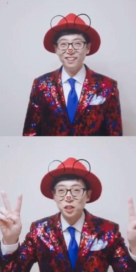 사진=김태호 PD 인스타그램