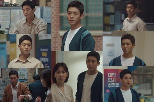 ▲ (사진=tvN 제공)