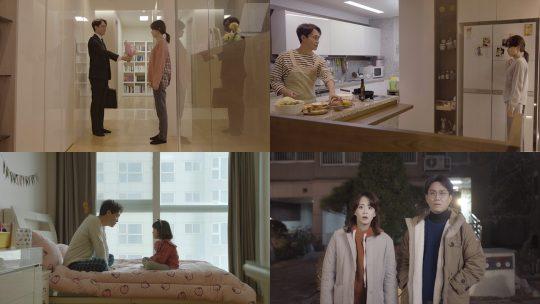 '남편한테 김희선을 생겼어요' 스틸컷./사진제공=tvN
