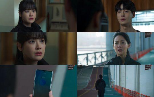 사진=MBC '하자있는 인간들' 방송 화면 캡처.