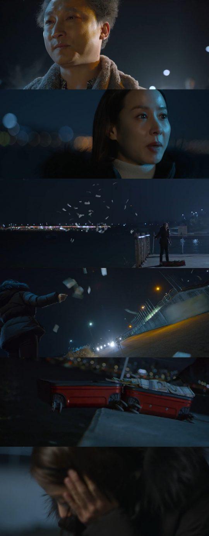 사진=KBS2 '99억의 여자' 방송 화면 캡처.
