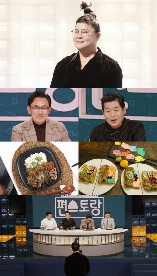 '신상출시 편스토랑' 이영자 / 사진제공=KBS