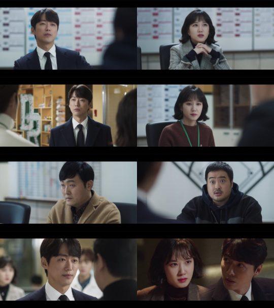 SBS 금토드라마 '스토브리그' 방송화면. /사진제공=SBS