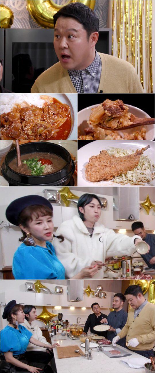 MBC '마이 리틀 텔레비전 V2' 스틸컷. /사진제공=MBC