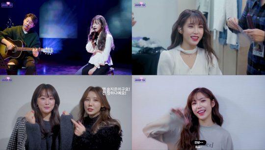 가수 겸 배우 전효성의 팬 콘서트 비하인드 영상. /사진제공=JHS 엔터테인먼트