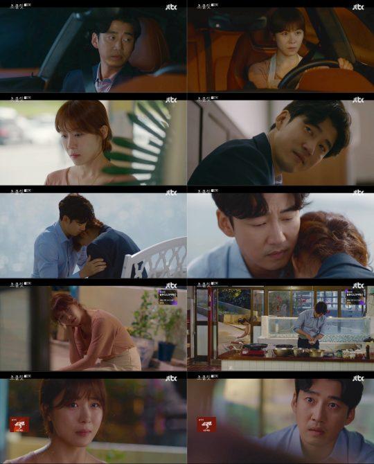 JTBC 금토드라마 '초콜릿' 방송화면. /사진제공=JTBC
