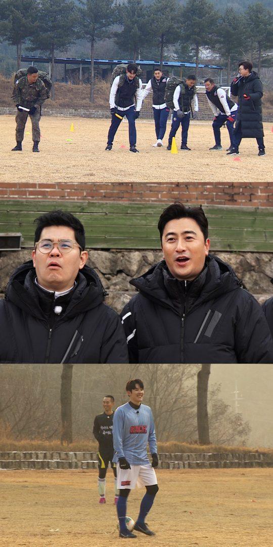 JTBC '뭉쳐야 찬다' 스틸컷. /사진제공=JTBC
