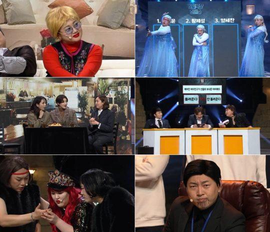 tvN '코미디빅리그' 스틸컷. /사진제공=tvN