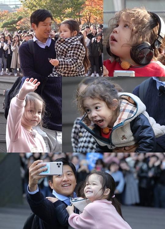 건나블리(사진= KBS 2TV)