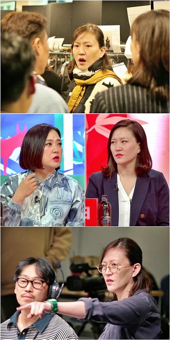 김소연(사진=KBS2)