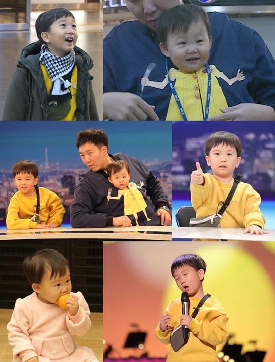 도경완 가족(사진=KBS2)