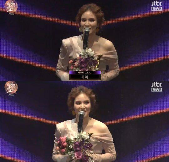 JTBC '제34회 골든디스크어워즈 with 틱톡' 방송화면. /사진=JTBC