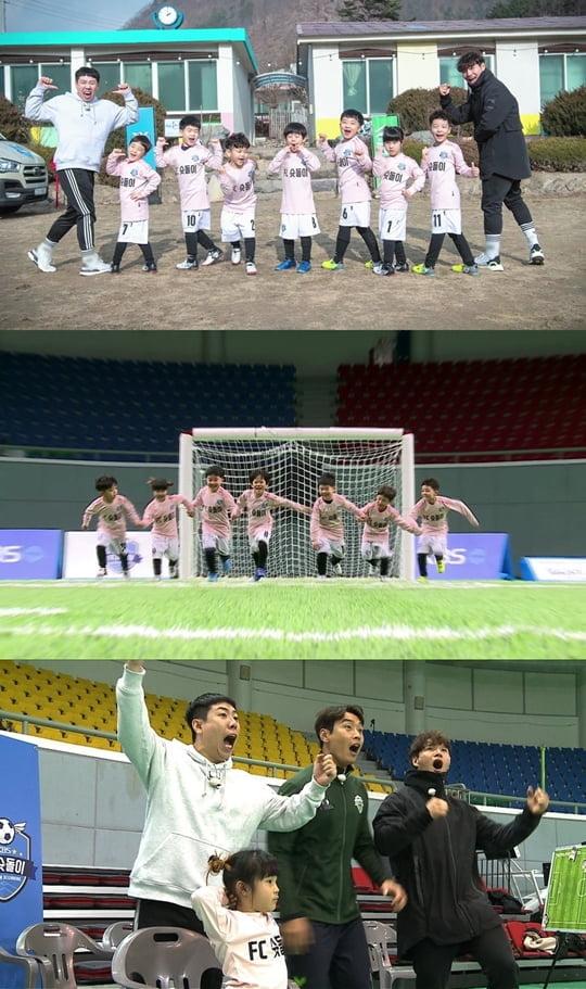 날아라 슛돌이(사진=KBS2)