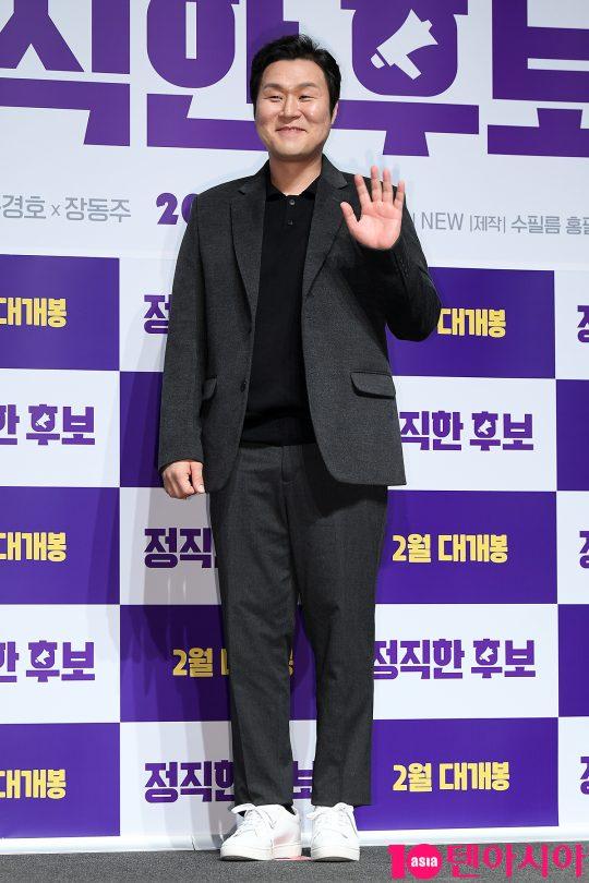 영화 '정직한 후보'에서 주상숙의 남편 봉만식을 연기한 배우 윤경호./ 이승현 기자 lsh87@