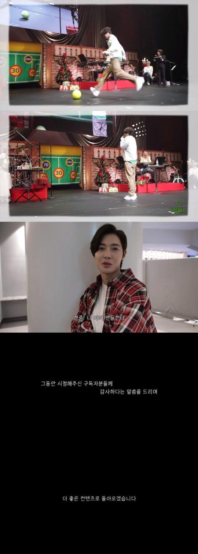 가수 김현중. / 유투브 '현중씨, 뭐해요' 영상