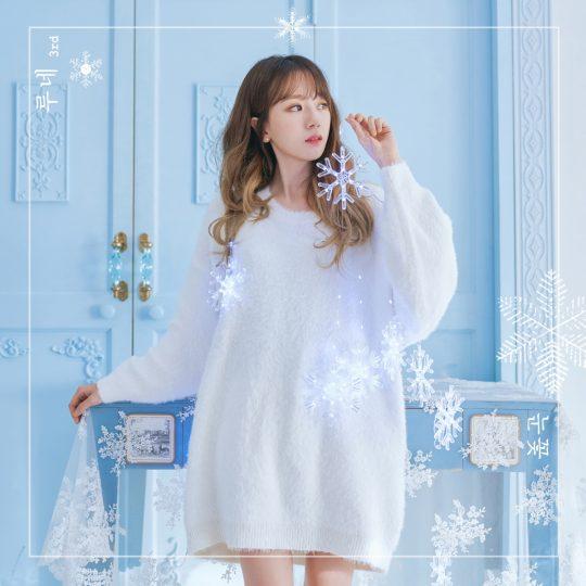 싱어송라이터 '루네(LUNNE)'의 디지털 싱글 '눈꽃' / 훈남하이 엔터테인먼트