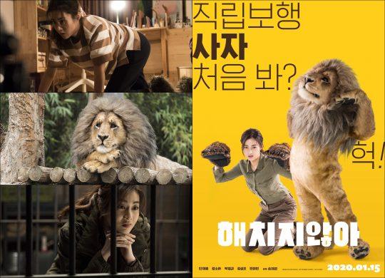 영화 '해치지않아' 스틸컷(왼쪽), 캐릭터 포스터. /사진제공=에이스메이커무비웍스