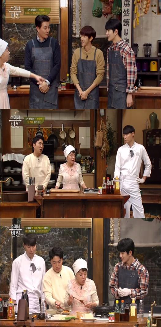 '수미네 반찬' 83회/ 사진= tvN 제공