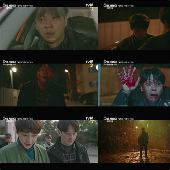 tvN 드라마 '블랙아웃'./ 사진제공=tvN