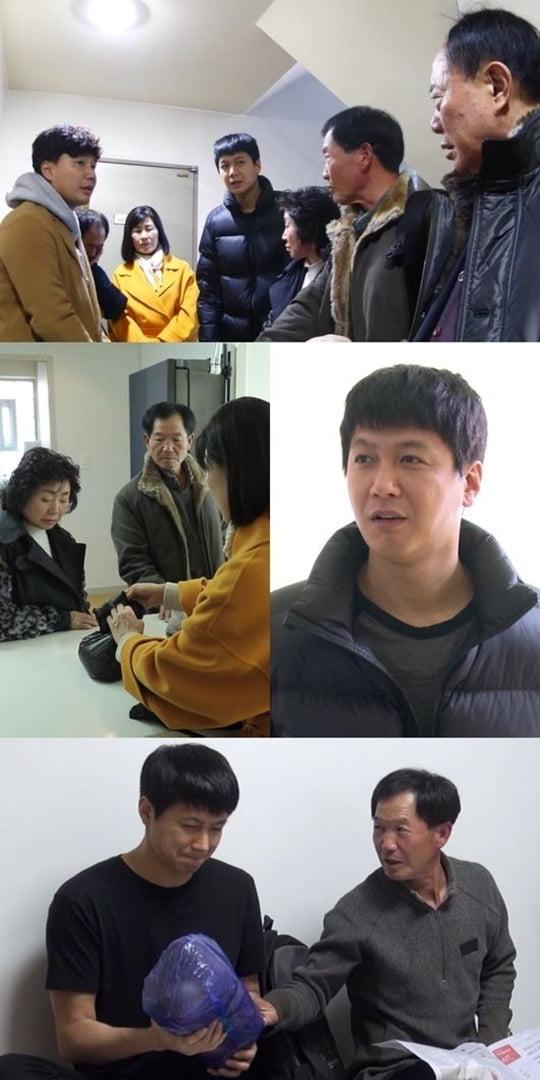 살림하는 남자들2 (사진=KBS 2TV)