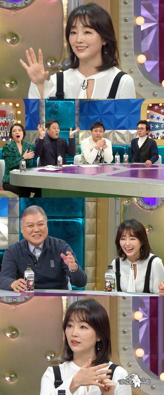'라디오스타' 이연수./ 사진제공=MBC
