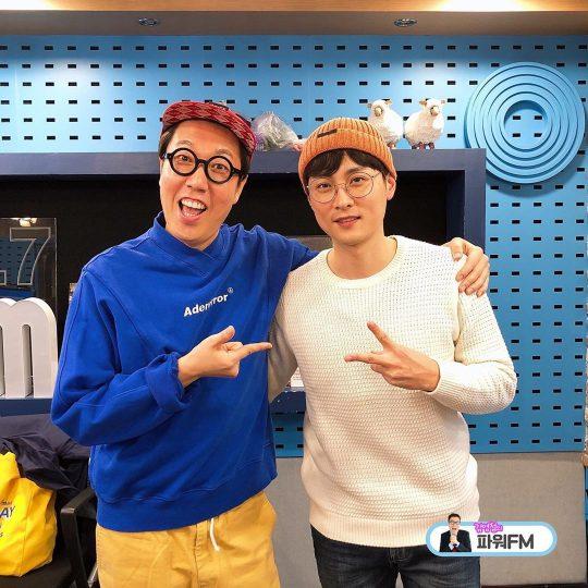 '김영철의 파워FM' 김영철(왼쪽), 민경훈. /사진='김영철의 파워FM' 인스타그램