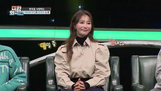 '대한외국인' 안혜경/ 사진= MBC에브리원 제공