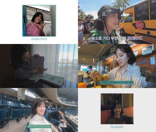 배우 박은빈./ 사진제공=나무엑터스