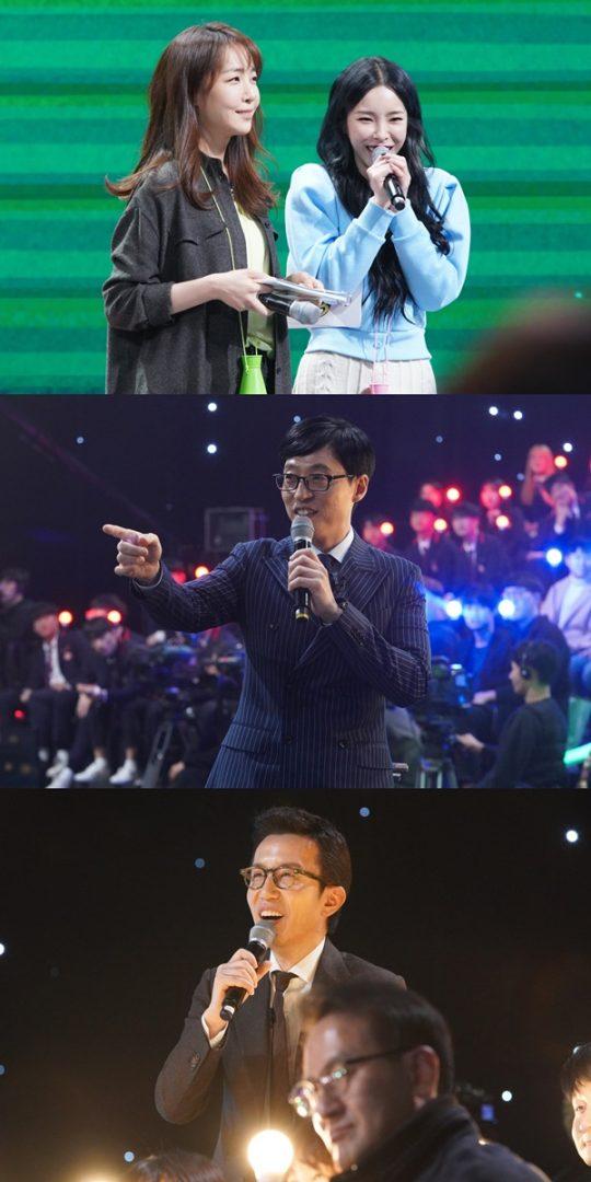 '슈가맨3'./ 사진제공=JTBC