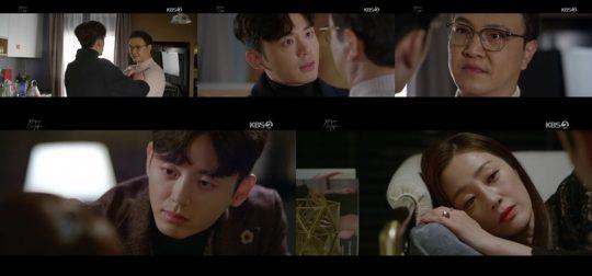 '99억의 여자' 이지훈 / 사진=KBS2 방송화면