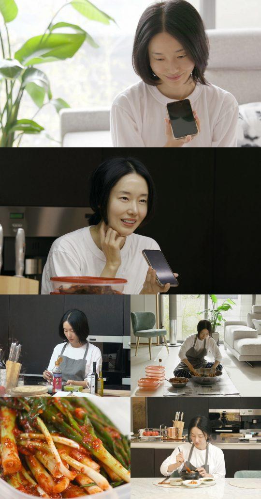 '신상출시 편스토랑' 이정현 / 사진제공=KBS