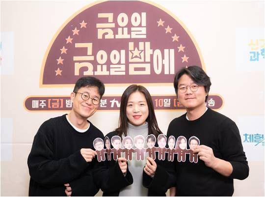 tvN 예능 '금요일 금요일 밤에' 제작진인 김대주 작가(왼쪽부터), 장은정 PD, 나영석 PD./ 사진제공=tvN