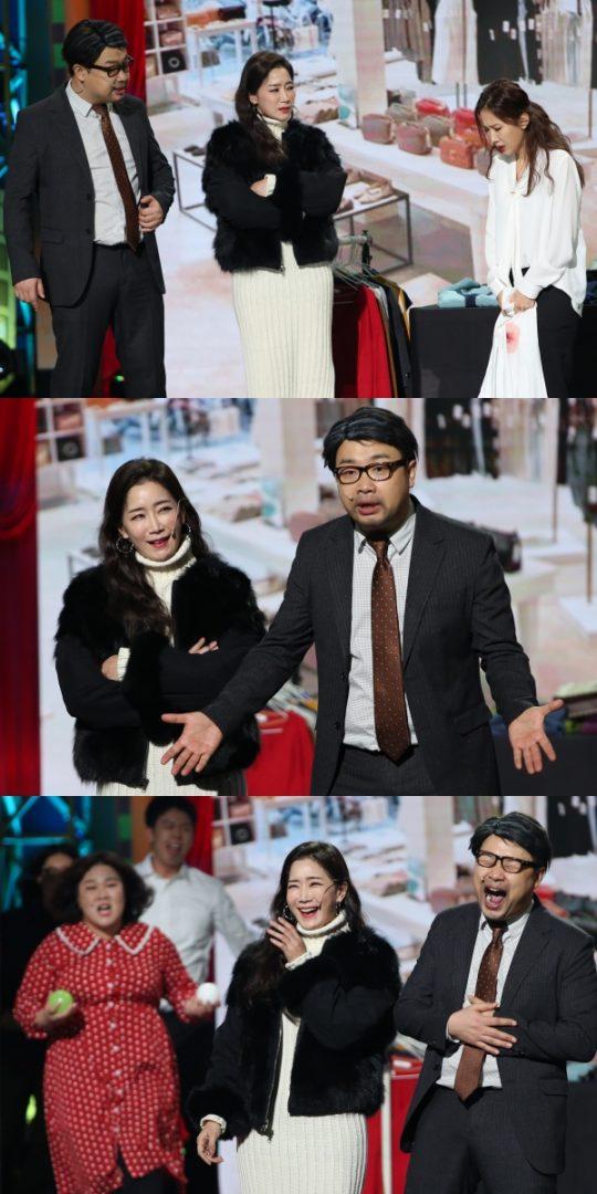 제공=KBS2 '개그콘서트'