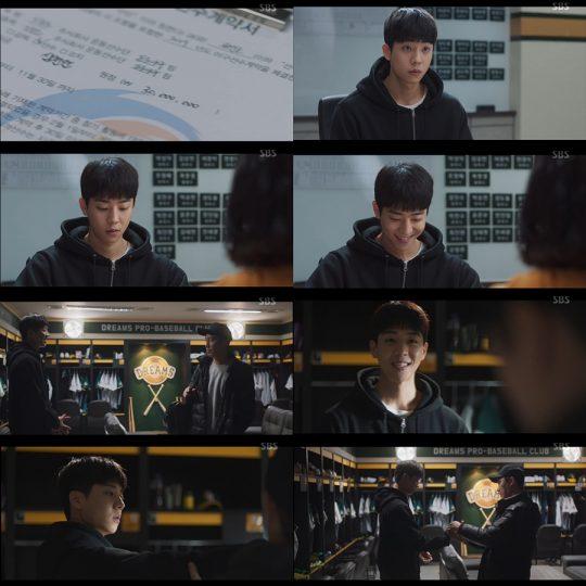 '스토브리그' 채종협 / 사진=SBS 방송화면
