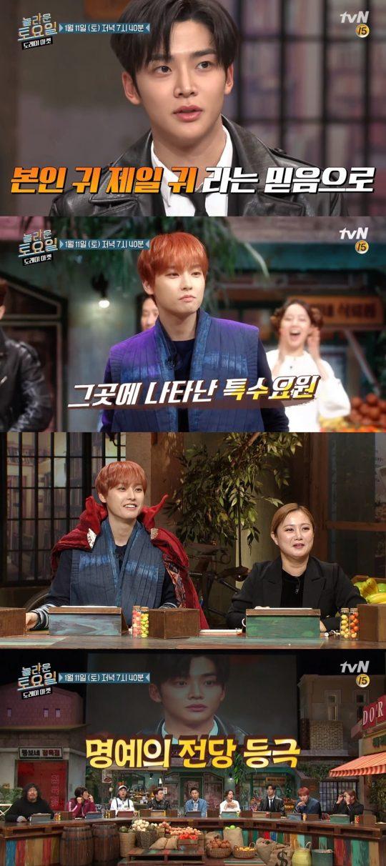 놀라운 토요일 – 도레미 마켓' 그룹 SF9의 인성, 로운 / 사진제공=tvN