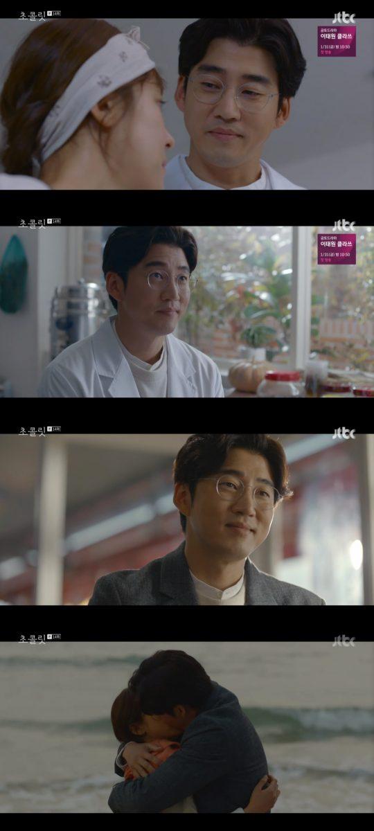 '초콜릿'./ 사진=JTBC 방송화면