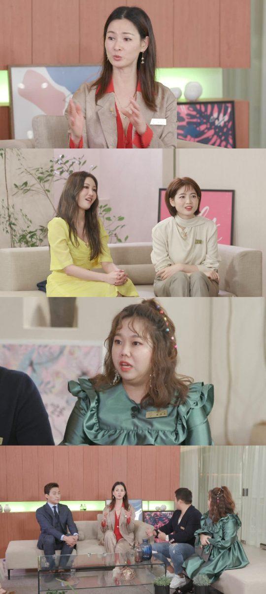 '언니네 쌀롱' 예고 /사진제공=MBC