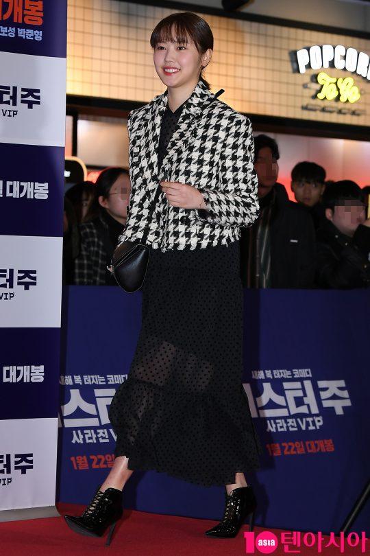 배우 최리