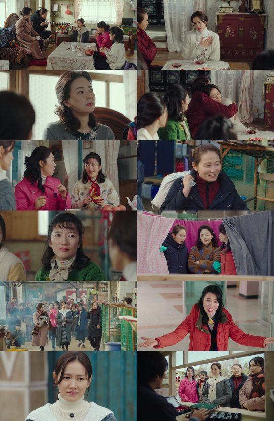 '사랑의 불시착'./ 사진제공=tvN