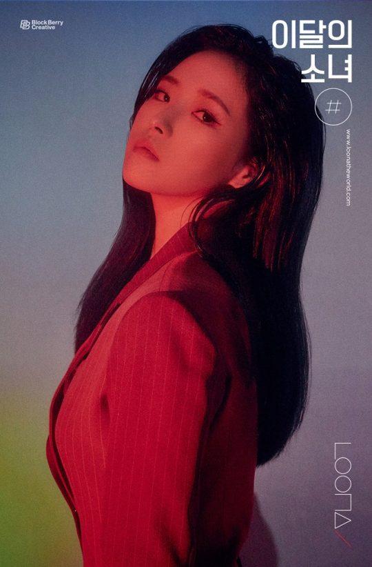 그룹 이달의 소녀 멤버 올리비아 혜 / 사진제공 = 블록베리크리에이티브