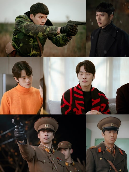사랑의 불시착 (사진=tvN)