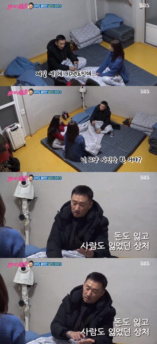 '불타는 청춘' 김승진./ 사진=SBS 방송화면