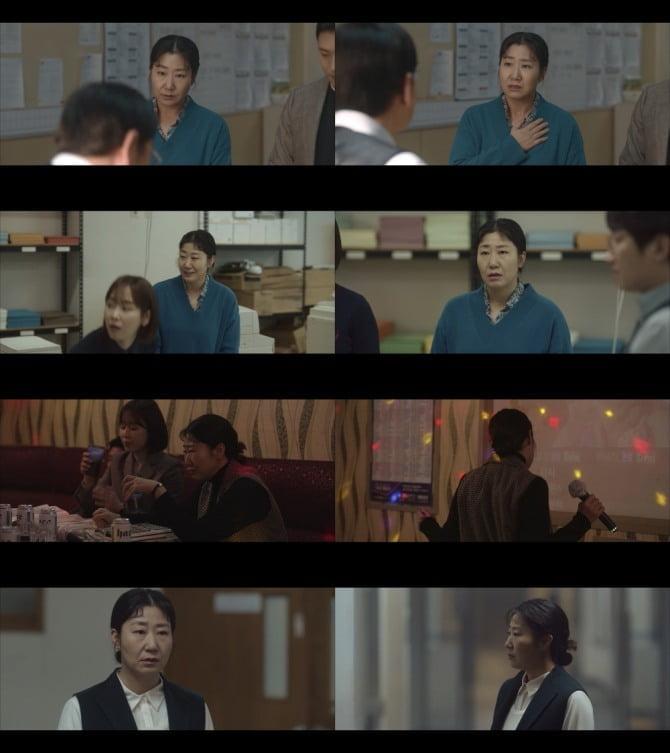 '블랙독' 라미란, 만능 사기캐 등극