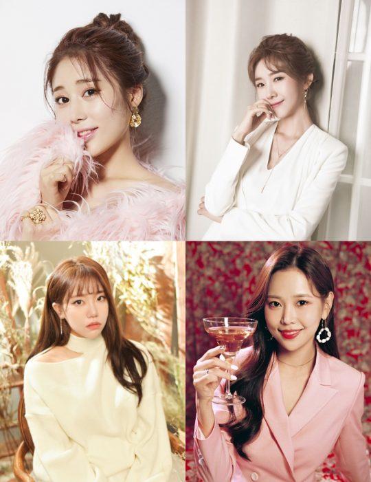 김소유(왼쪽 위부터 시계방향), 하유비, 강예슬, 김희진 '트롯연가' 캐스팅