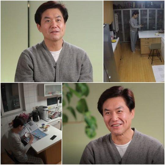 '모던 패밀리' 이재용. /사진제공=MBN