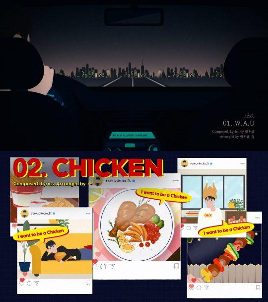 가수 육성재의 프로젝트 싱글 오디오 티저 /사진제공= 큐브엔터테인먼트
