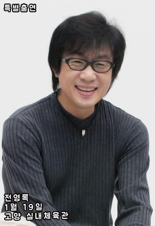 가수 전영록. / 제공=포켓돌스튜디오