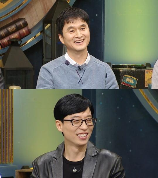 해피투게더4 (사진=KBS 2TV)