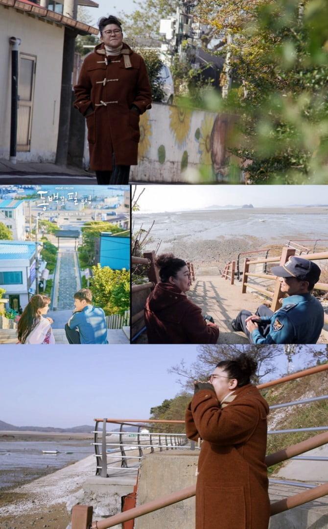 '편스토랑' 이영자, 유쾌한 고향의 맛 탐방기(feat. 동백 용식 커플)